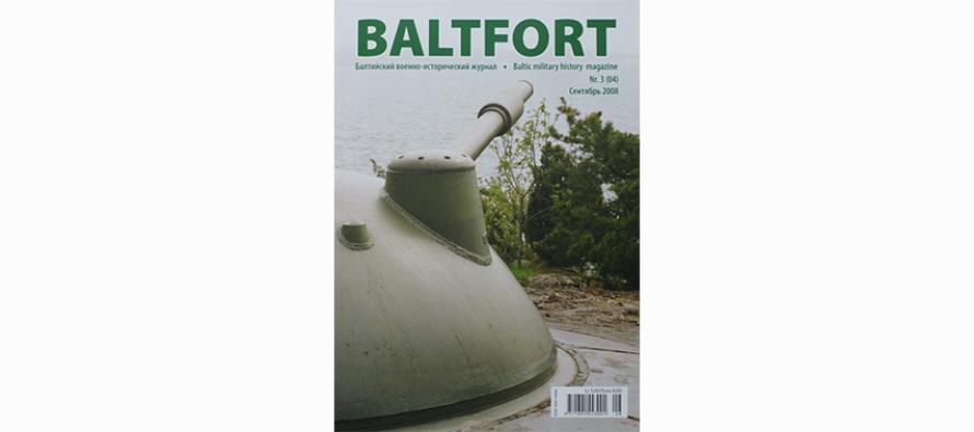 Четвертый номер журнала BALTFORT
