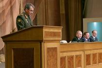 Расширенное заседание Коллегии МО РФ