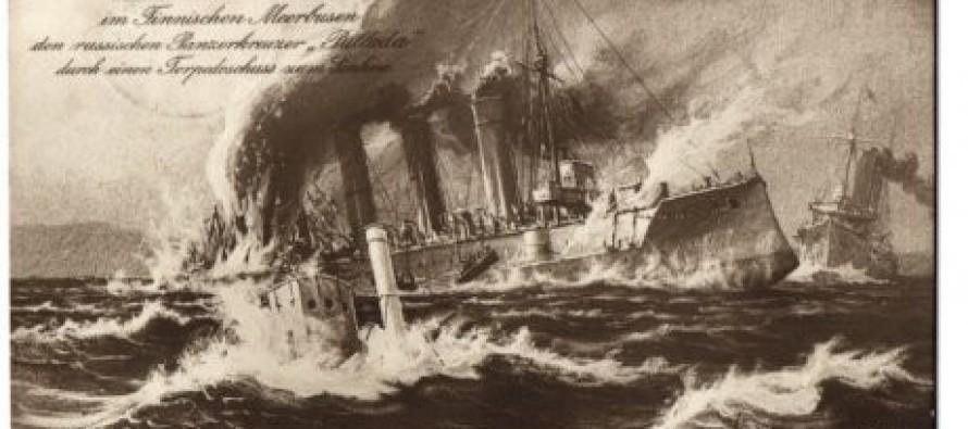 Найдена подводная лодка U-26