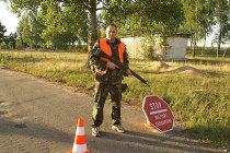 Checkpoint в Адажи