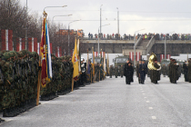 Ноябрьский парад