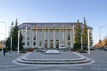 Тартуская конференция