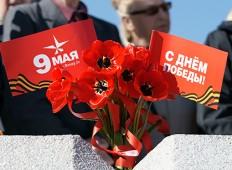 9 мая — Парк Победы