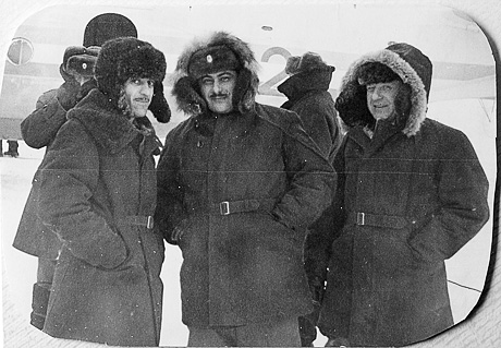 Арктическая граница