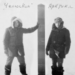 arctica-007.jpg