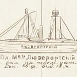baltflot_relikviya-005.jpg