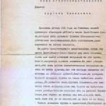 baltflot_relikviya-017.jpg