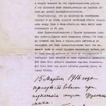 baltflot_relikviya-018.jpg