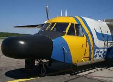 Самолет береговой охраны