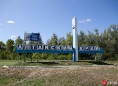 Алтайский край на связи с Ригой