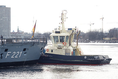 Визит фрегата «Hessen»