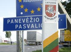«Янтарная надежда 2011» в Литве