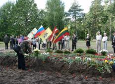 Церемония в Екабпилсе