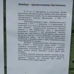 latgale_2013_01-085.jpg