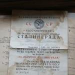 latgale_2013_02-040.jpg