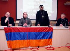 Конференция в Доме Москвы