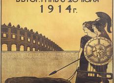 Столетие Рижской Олимпиады