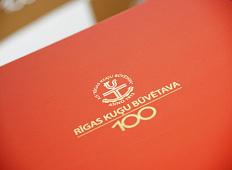 Рижской судоверфи — 100 лет