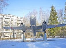 Авиационный гарнизон в Скулте