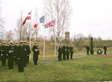 Британская церемония