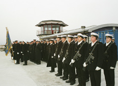Новый корабль Латвийских ВМС