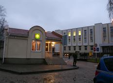 Конференция в Вильнюсе