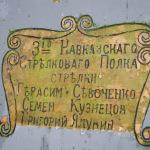 2014_10_15_jekabpils_2_020