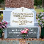 2014_10_15_jekabpils_2_022