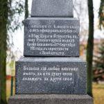2014_10_15_jekabpils_2_025