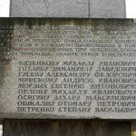 2014_10_15_jekabpils_2_074