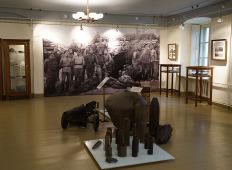 Екабпилс — выставка в музее
