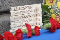Валентин Пикуль: Книга и якорь