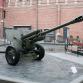 Артиллерийский двор