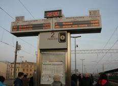 Поезд Рига — Москва