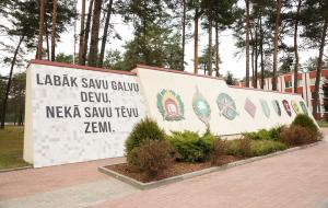 Новая казарма в Адажи
