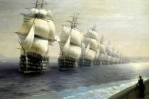 Воссоздана база флота