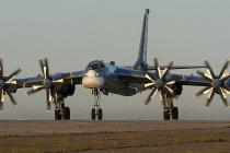 Дальней авиации — 100 лет