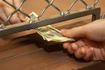 Прибавка к зарплате