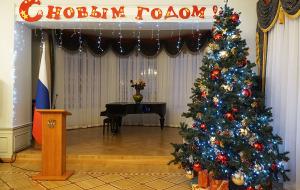 Новогодний приём