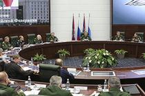 Коллегия министерства обороны