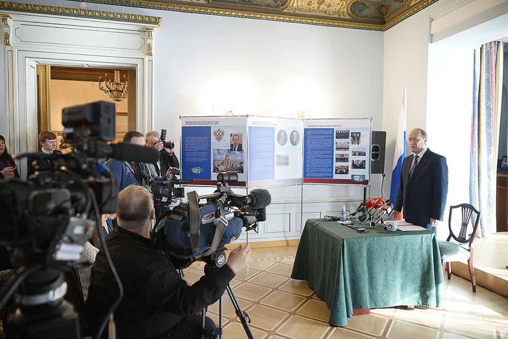 День Дипломатического работника: Пресс-конференция Вешнякова