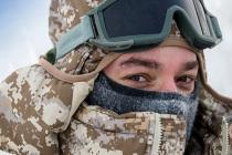 Арктическое обмундирование