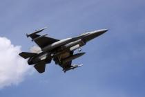 Итальянские ВВС — уйти, чтобы остаться