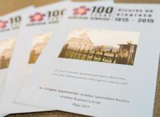 Геноциду армян 100 лет. Выставка в Доме Конгрессов