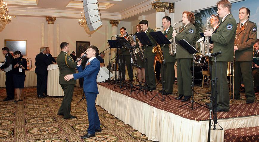 Джаз-ансамбль Центрального военного оркестра Министерства обороны России