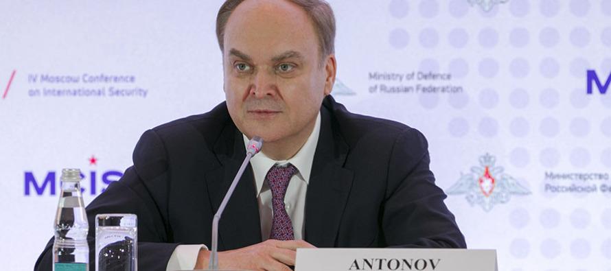 Московская IV-я конференция по безопасности. Дополнительное время для выступлений