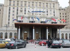 Московская IV-я конференция по безопасности. Гостиница «Украина»