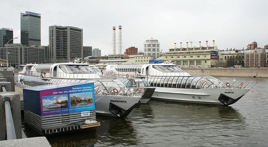 Флотилия прогулочных яхт-ресторанов Radisson