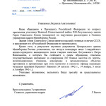 mcis_letunovsky_012