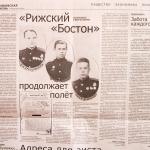 mcis_letunovsky_015